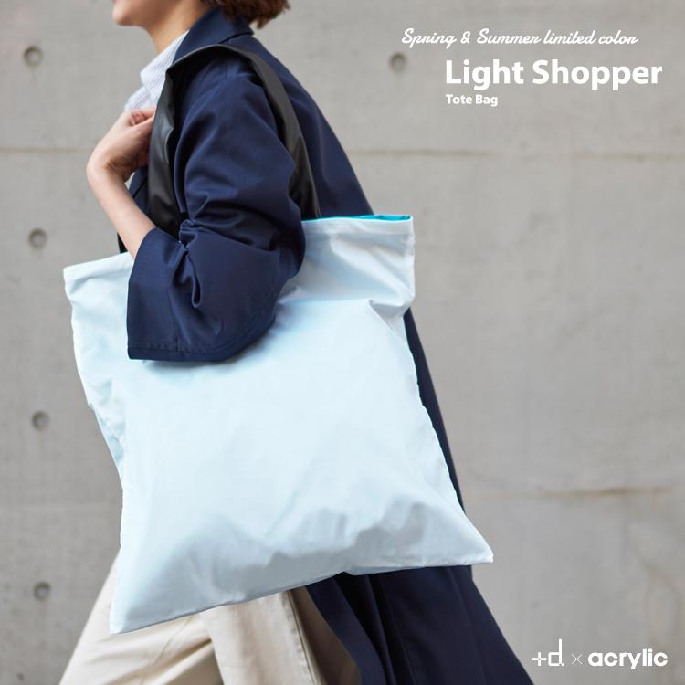 ライトショッパー ショッピングバッグ アクリリック 日本製 丈夫 軽い リバーシブル アッシュコンセプト エコバッグ ミニバッグ