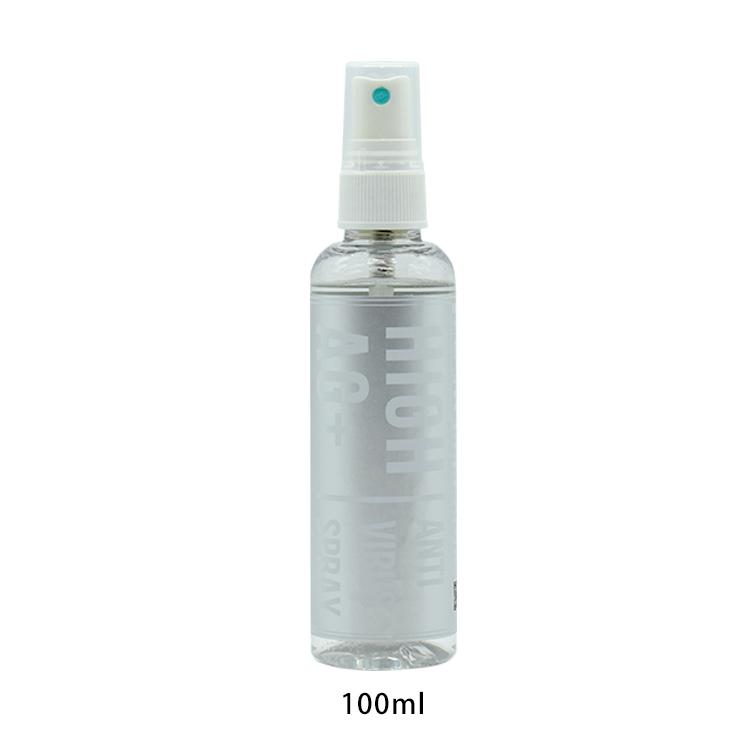 アンチウィルススプレー HIGH AG+ 除菌 銀イオン 無臭 inimu キャライノベイト