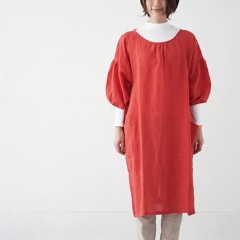 SUNNY LOCATION apron coat