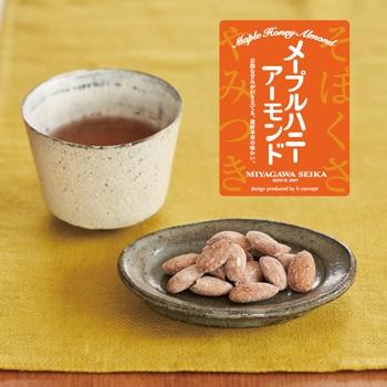 宮川製菓 メイプルハニーアーモンド