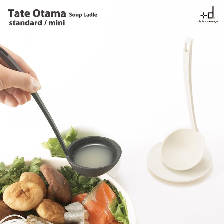 Tate Otama タテ オタマ  たつおたま 立つおたま ほんまでっか おたま 木村拓哉 さんま