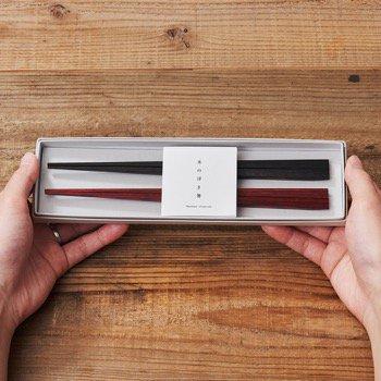 木の浮き箸 夫婦箸(セット)