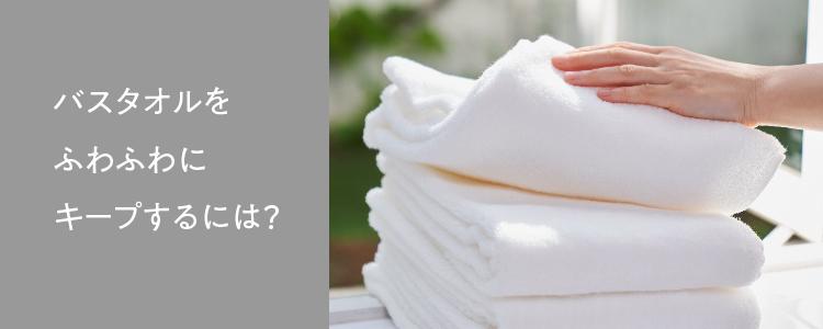 バスタオル 今治タオル コンパクト ハンガーに干せる ギフト プレゼント 肌にやさしい 速乾 すぐ乾く ふわふわ ふんわり 髪 ヘアドライ