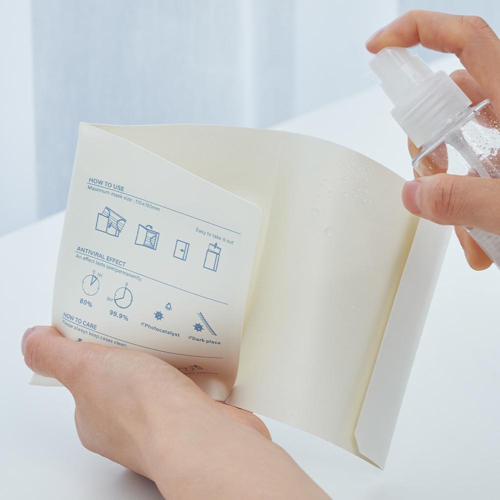 抗菌 抗ウイルス アンチウイルス マスクケース マスク入れ ウィルアンパウダー