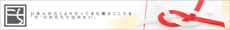 kochi(こち)