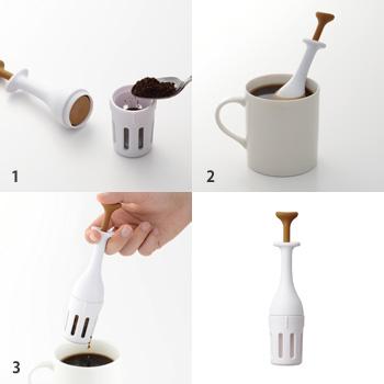 コーヒープレス AOZORA