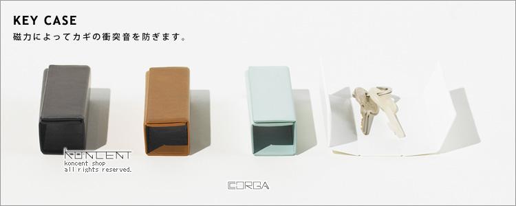 CORGA(コルガ)キーケース