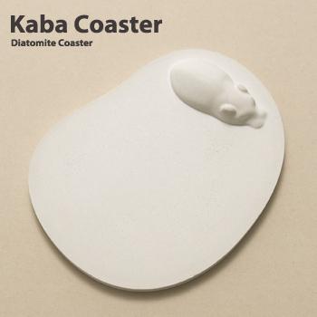 kabacoaster カバコースター +d