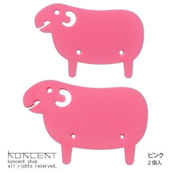 Sheep シープ 羊 +d アッシュコンセプト