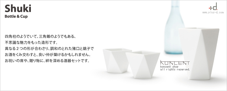 Shuki(シュキ) アッシュコンセプト