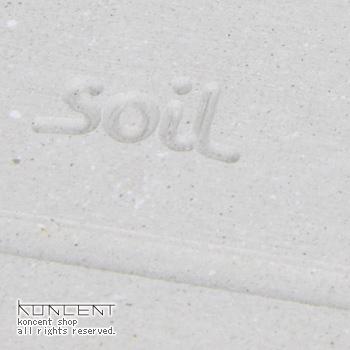 スマットアクア soil 珪藻土