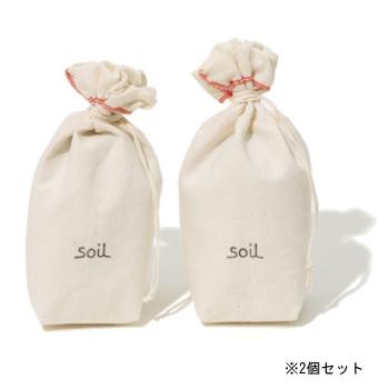 ドライングサック soil 珪藻土