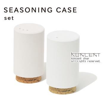 SEASONING CASE (シーズニングケースセット) soil 珪藻土