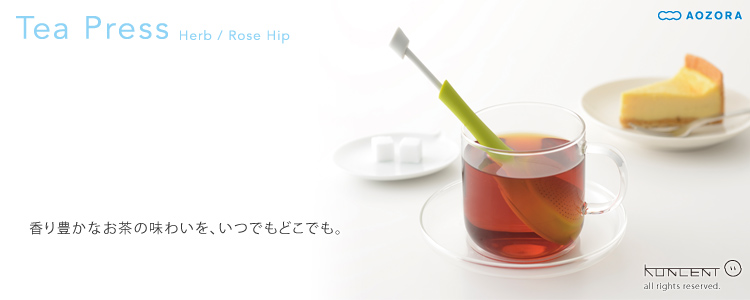 Tea Press AOZORA ティープレス