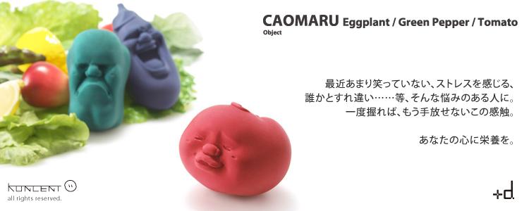 CAOMARU